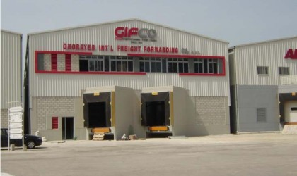 GIFCO WAREHOUSE- BEIRUT PORT, FREE ZONE  (2008)