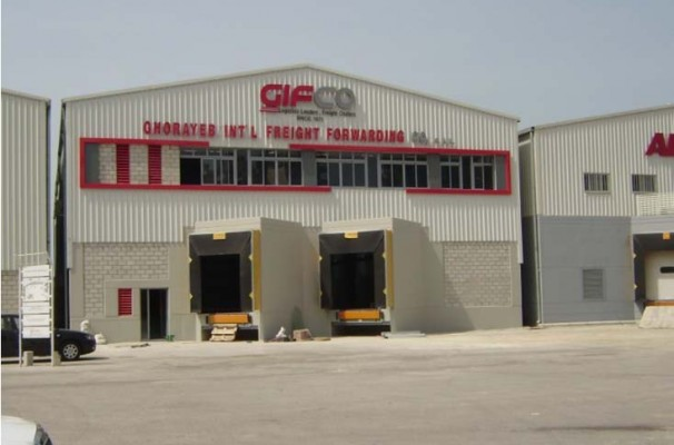 GIFCO WAREHOUSE