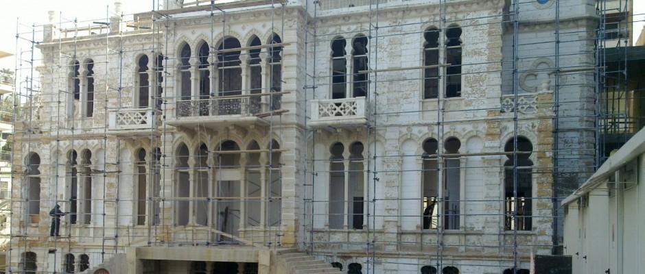 NICOLAS SURSOCK MUSEUM- Beirut